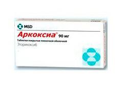 Izobrazheniye tabletok arkoksiya