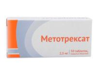 Izobrazheniye tabletok metotreksat