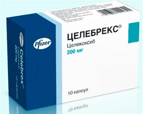 Lekarstva-ot-revmatoidnogo-artrita-Tselebreks